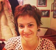 Ермакова Алина Николаевна