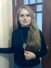 Назарова Светлана Валерьевна